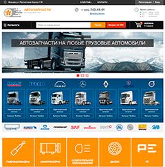 Реклама интернет-магазина томск яндекс директ идет активизация