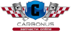 Carbonus_thumb